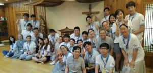 4th Korea Youth Day 2018 Seoul