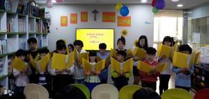 'Spring Wind Sing Sing Maria Rosa Mini-Concert' in JinGun