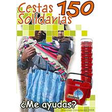 Campaña 2008